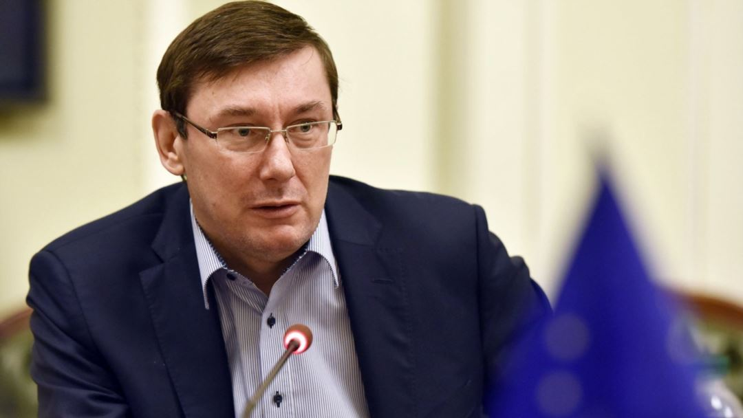 Почему Луценко не видит скелетов в шкафу Злочевского