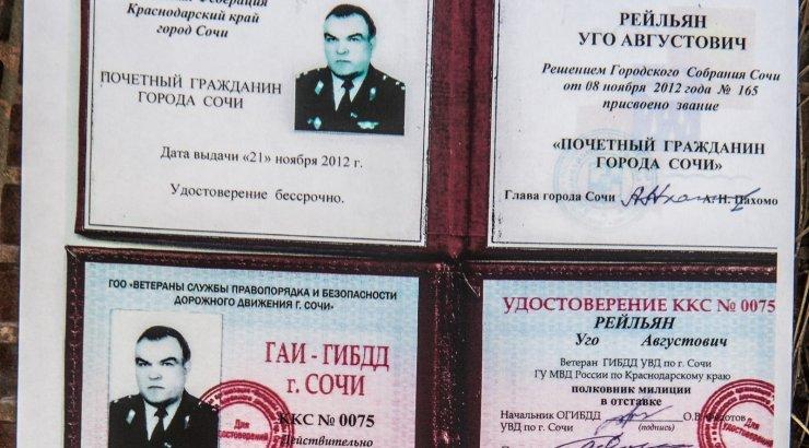 Юрий Рейльян: коррумпированный мафиози на откатах