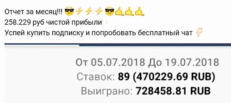 Внук Виктора Золотова советует делать ставки