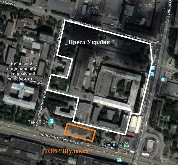 Госуправление делами президента Украины «обуло» госбюджет на 1 млрд грн