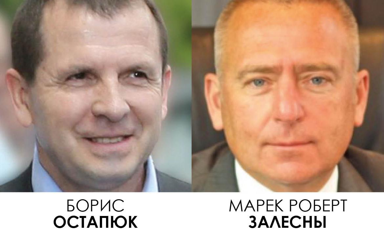 Борис Остапюк разорил железную дорогу на миллиарды гривен