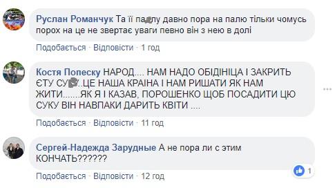 А чего добился ты после Майдана? Кума Порошенко Валера Гонтарева вложилась в Крым
