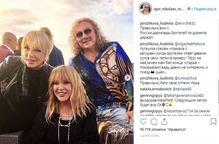 Алла Пугачева показала «новое» лицо