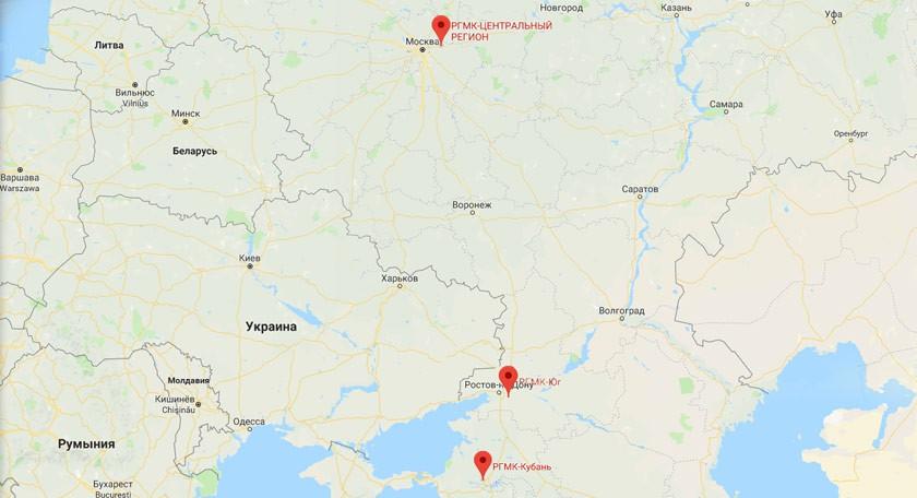Крепкий малыш «семьи» Сергей Курченко продает металл из ЛДНР