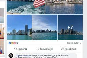 «Это избирательный округ ЛДПР». Сын Жириновского объяснил свое пребывание в Майами