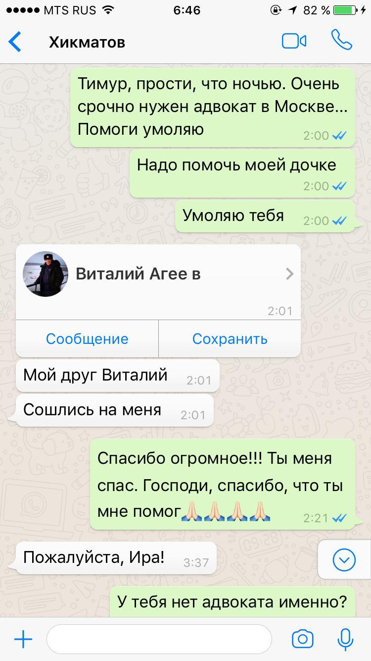 «Оскорблённая честь куртизанки». «Не эскортница» Вероника Максимова ополчилась на СМИ