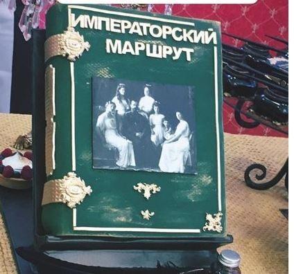 Тюменские кондитеры к 100-летию расстрела царской семьи сделали пирожные с лицами убитых