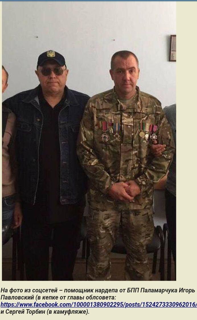 Организатор убийства Гандзюк получил деньги от помощника нардепа от БПП