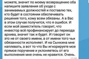 Смоленский мэр Соваренко - жертва заказа губернатора Островского