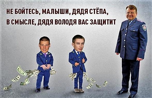 СБУ против Бедриковского. Все на митинг!