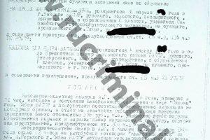 Жертва: Назаров Андрей Геннадиевич пригрозил мне убийством после изнасилования