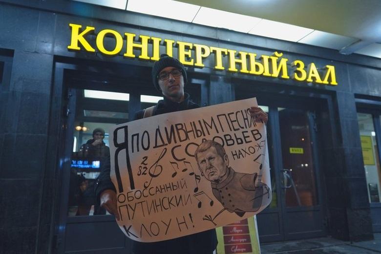 В Петербурге активист, сравнивший телеведущего Соловьева с нацистским гауляйтером, получил 10 суток