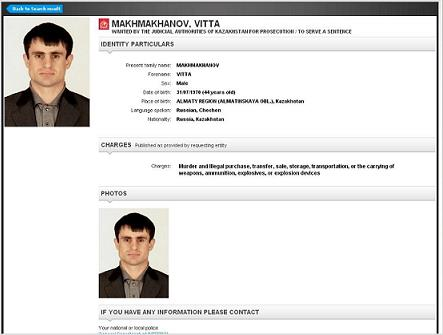 Как глава казахстанских «махновцев» Шамиль Махмаханов получил  российское гражданство