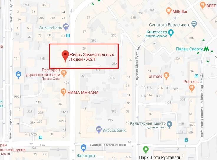 В киевском ресторане сына таможенного топа «наказали» на 100 тысяч