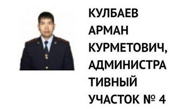На Ямале участковый, закопавший труп задержанного в сугробе, приговорен к 5 годам