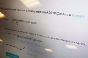Евгений Пригожин нанял прокси-повара