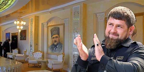 Чистота в доме Рамзана Кадырова стоит бюджету 50 млн рублей