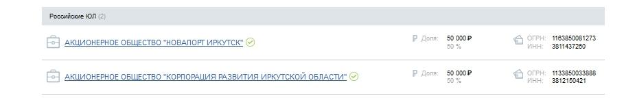 «Уголь» под елкой для Левченко?