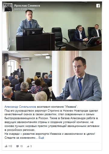 Бречаловского «залетного» скоро «приземлят»?