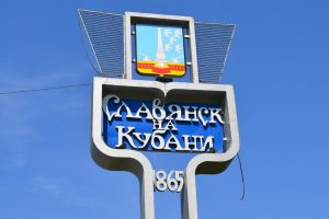 Синяговский клан: от Кубани до Москвы