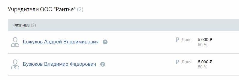Эхо «бандитского» Тольятти в США