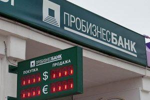 Про бизнес, про банк и про Леонтьева с Железняком