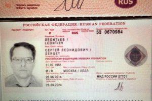 Приостановлен кипрский паспорт беглого российского банкира Леонтьева