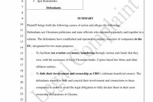 На Кипре взялись за отмывание денег Порошенко, Гладковским и Кононенко