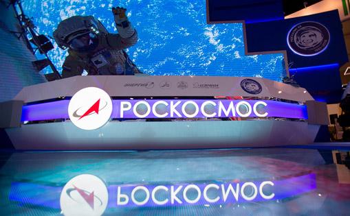 Призраки Рогозина оплачиваются за государственный счет