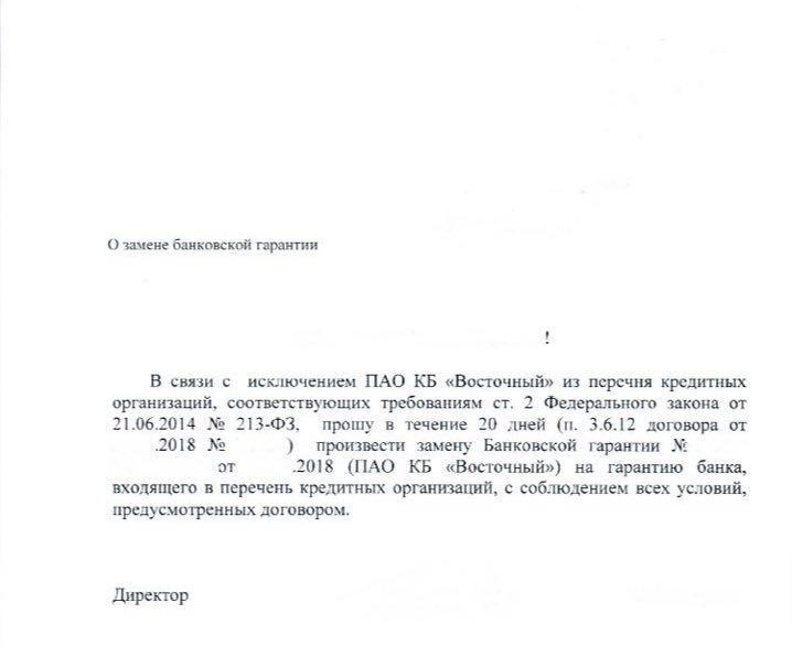 Посадив в тюрьму американца Калви, Артем Аветисян взялся за черногорца Козлова