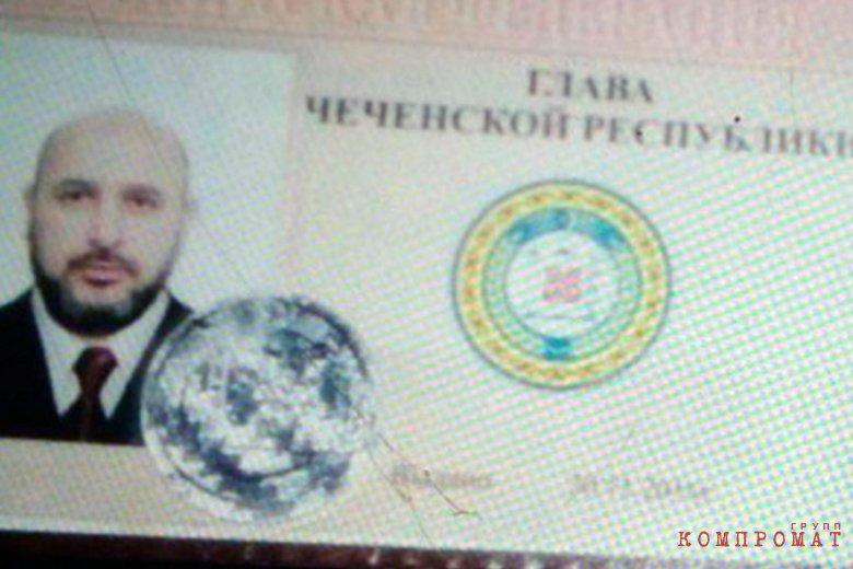Следователь отпустил помощника постпреда Кадырова в Крыму из-за давления