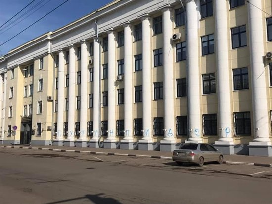 «Путин п#дор»: в Ярославле на здании УМВД охарактеризовали президента РФ
