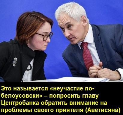 Артём Аветисян продул международный суд и «подставил» помощника Путина?