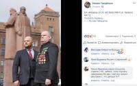 Кандидаты в Европарламент Панкратов и Граудиньш награждены офицером Службы внешней разведки России Ермолаевым