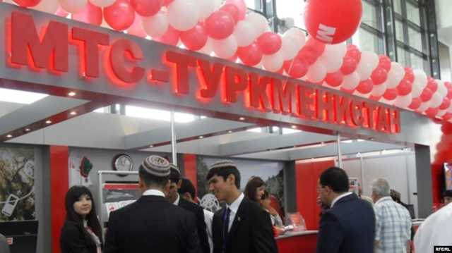 Приключения-мучения МТС в Туркменистане