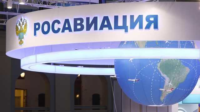 Заместитель Нерадько — экс-охранник Беляков с фейковым дипломом