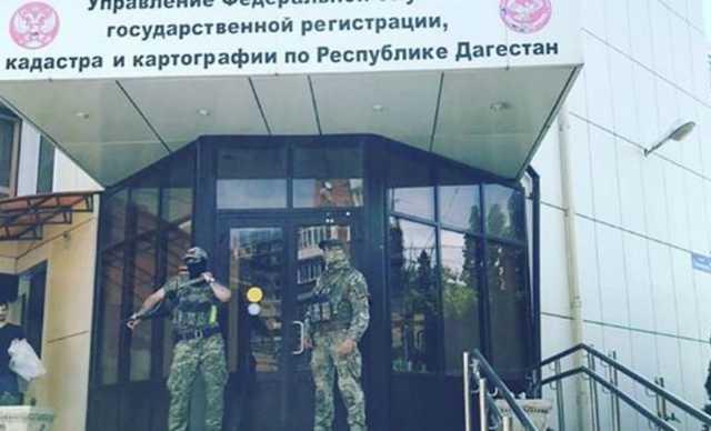 Преступную группу нашли в филиале Кадастровой палаты и управлении Росреестра по Дагестану