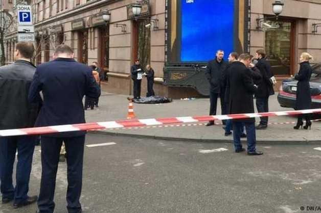 Станислав Кондрашов и Денис Вороненко: в убийстве экс-депутата подозревают партнера по рейдерским захватам и контрабанде