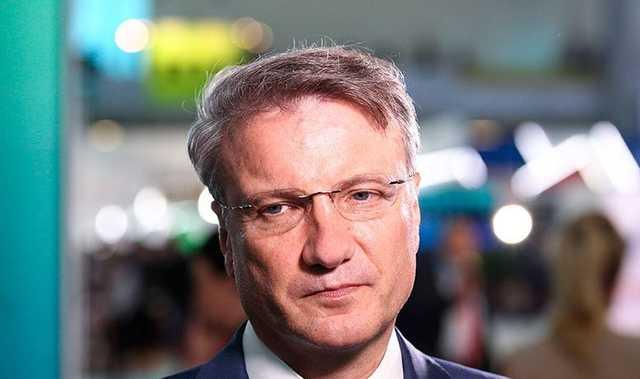 Герман Греф заявил о «хирургическом» отстранении олигархов от власти