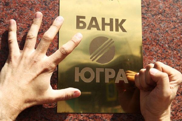 Алексею Хотину инкриминируют 240 миллиардов