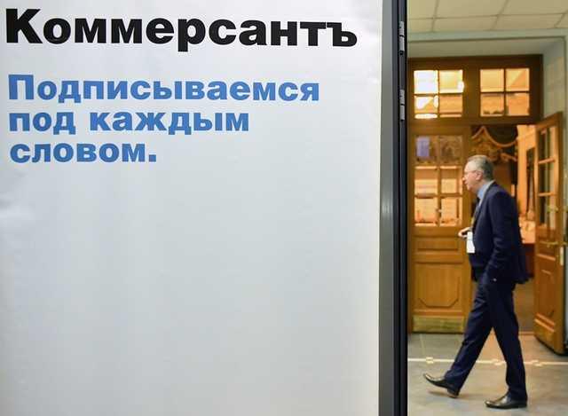 Что означает уход политики из первой деловой газеты России