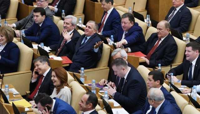 Депутаты Госдумы в полном составе рискуют провалиться в подвал
