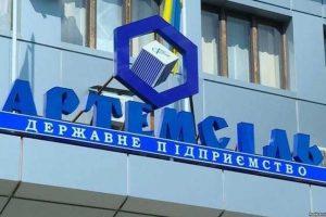 Российский бизнесмен Игорь Сало близок к уничтожению ГП «Артемсоль»