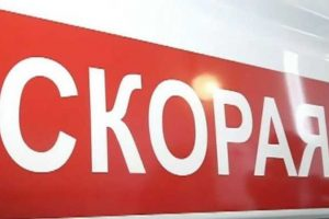 Новосибирский второклассник отравил 13 школьников крысиным ядом