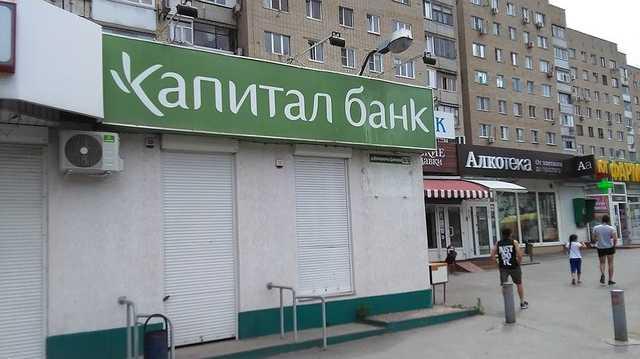 «Титовский» банкир Осипов требует от акционеров ответить субсидиарно