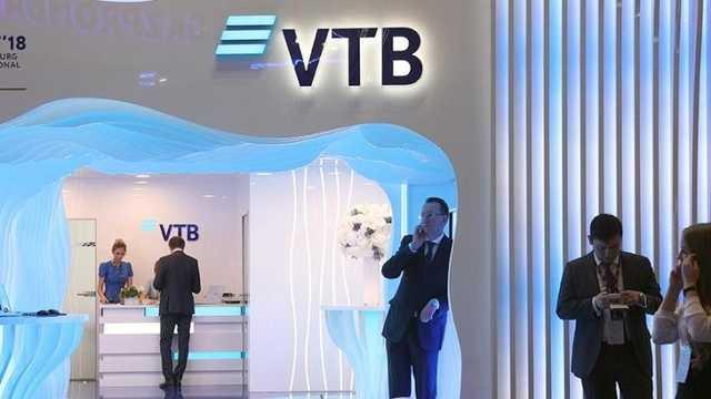 «Абонент» ВТБ по залогу недоступен