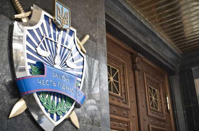 В ГПУ сообщили подробности обысков в мэрии Одессы