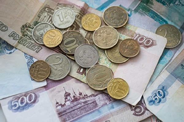 «Непростая экономическая ситуация приняла затяжной характер»