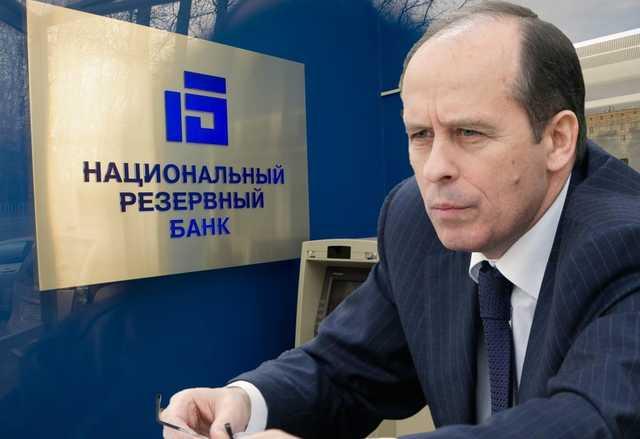 Как в ФСБ собирали дань с российских банков — спецсчет для спецагентов