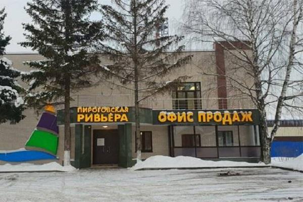 Что не поделили горские евреи Год Нисанов и Зарах Илиев со своим застройщиком Ильгаром Гаджиевым?